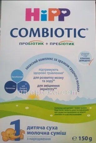 Hipp Combiotic 1