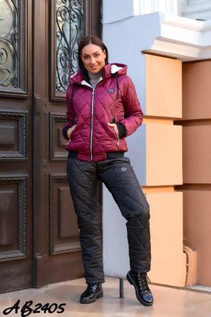 Зимний лыжный теплый костюм стеганый синтепоне женский на овчине