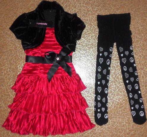 Нарядное платье Америка 6-7лет+подарок капроновые колготы