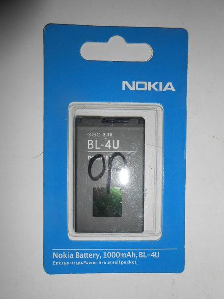 батарея для мобілки Нокія - С-3-05