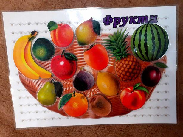 Игра на липучках Фрукты Овощи Ягоды