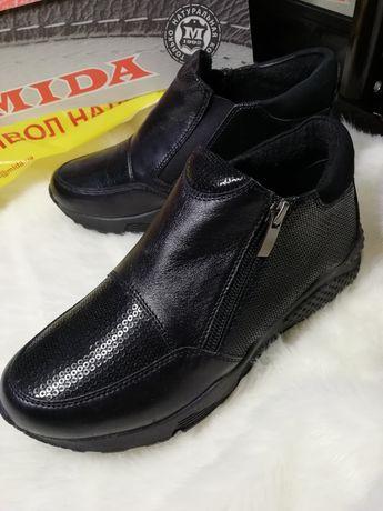 Новые кросовки из натуральной кожи р 36 МИДА
