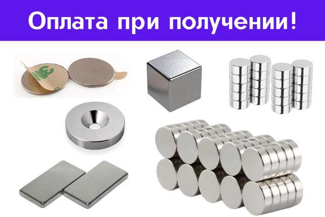 Неодимовые магниты! Лучшее качество в Украине. Подберем бесплатно!