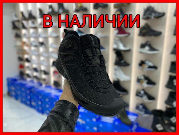 Зимние Кроссовки! Salomon GORE-TEX -21°С! Ботинки! Водонепроницаемые!