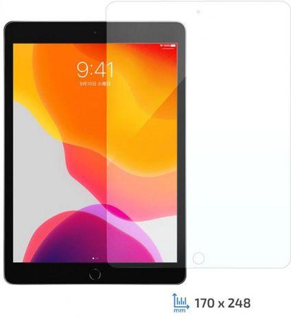 Защитное стекло для Apple iPad 10.2 (0.3 мм, 2.5D)