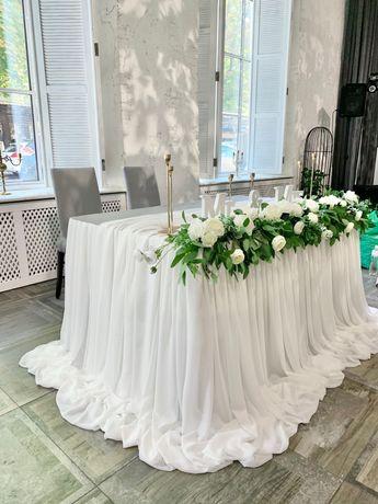Свадебное оформление, свадебный декор, арка, президиум