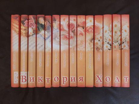 Коллекция романов. Виктория Холт