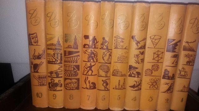 Продаю детскую энциклопедию в 10 томах.