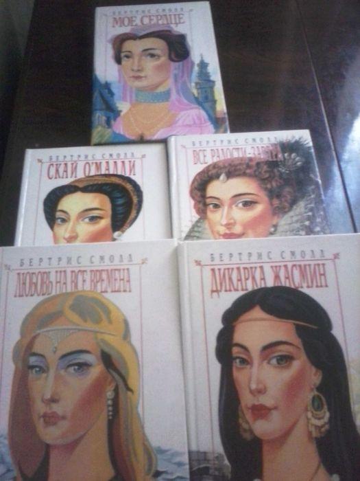 Женские романы 5 книг - 400 рублей Торез - изображение 1