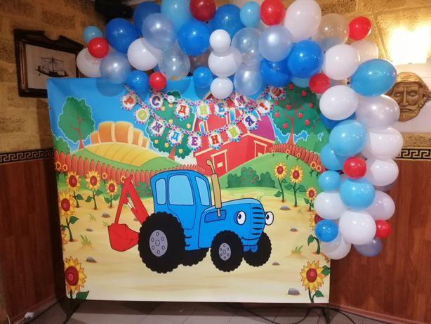 Банер синий трактор