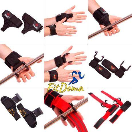 Атлетические крюки - лямки для штанги и подтягиваний на турнике