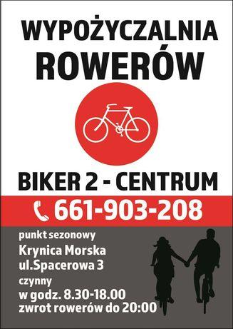 Wypożyczalnia Rowerów Biker 2 - Centrum ul.Spacerowa 3 Krynica Morska