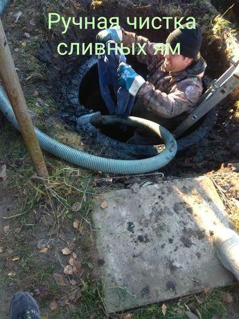 Чистка ям выкачка-откачка ям ремонт ям сливная-выгребная яма илосос