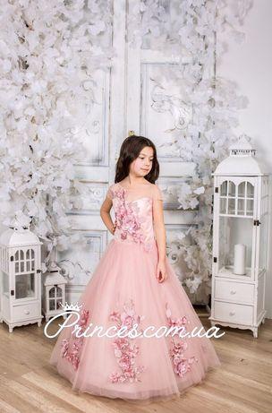 Нарядное бальное детское платье Николь от производителя, дропшиппинг.