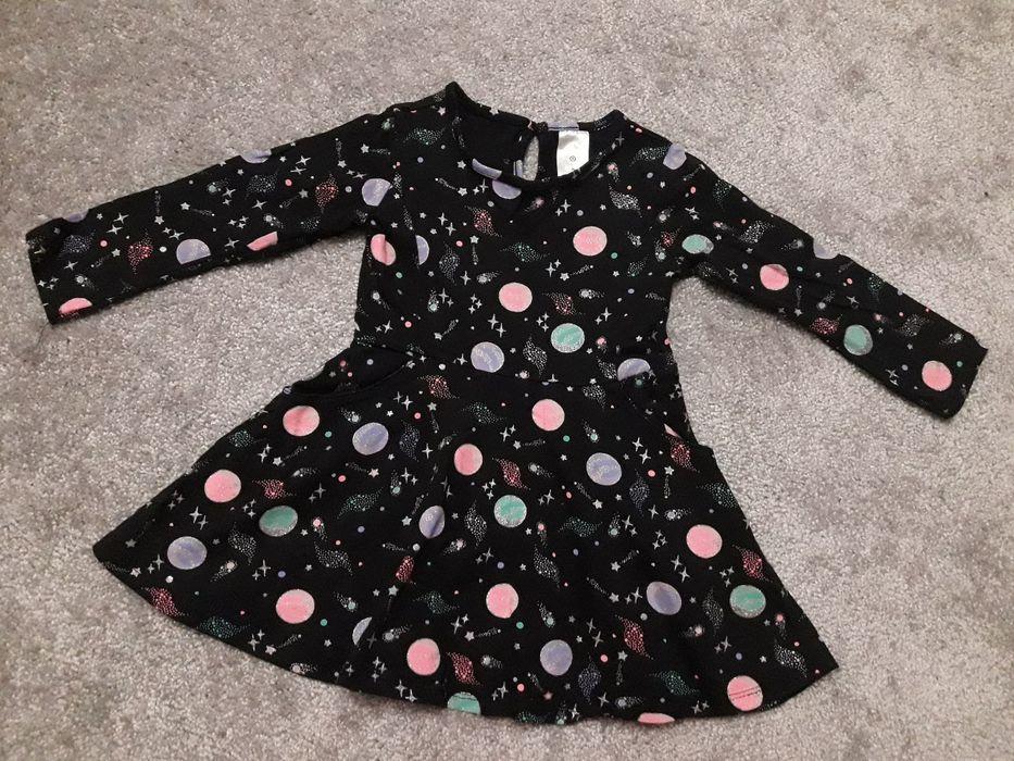 Нарядное платье Target платье длинный рукав Николаев - изображение 1