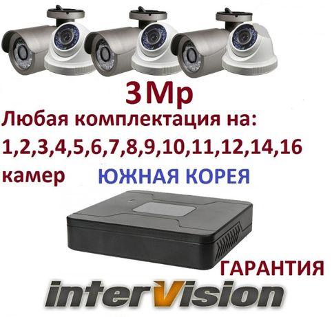 Комплект видеонаблюдения: видеокамеры 3 Mp + видеорегистратор, камеры