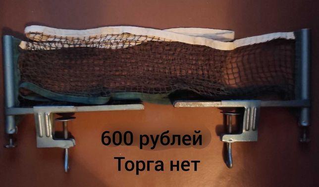 Сетка для тениса СССР 600 рублей