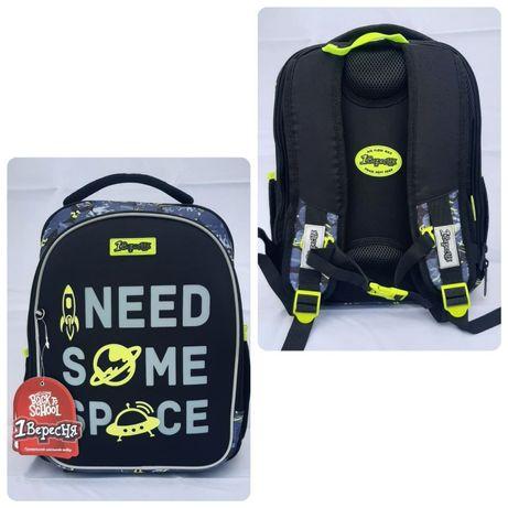 Рюкзак шкільний,фірми 1вересня
