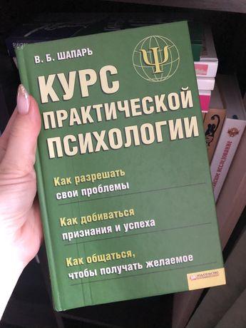 Книги по 25грн