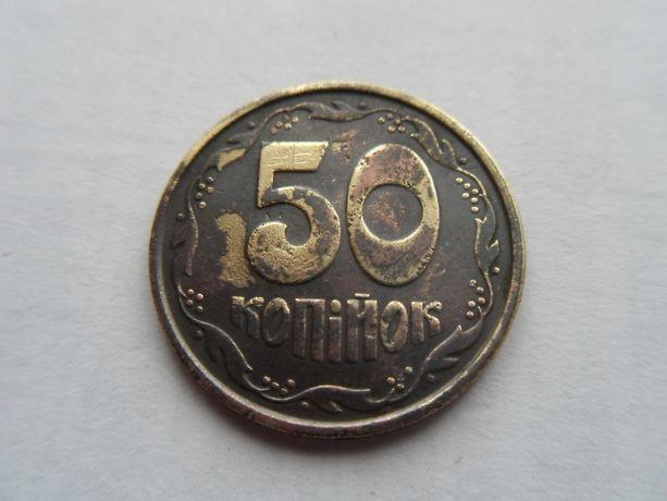 Продам 50 копеек 1992 года. 50 копійок