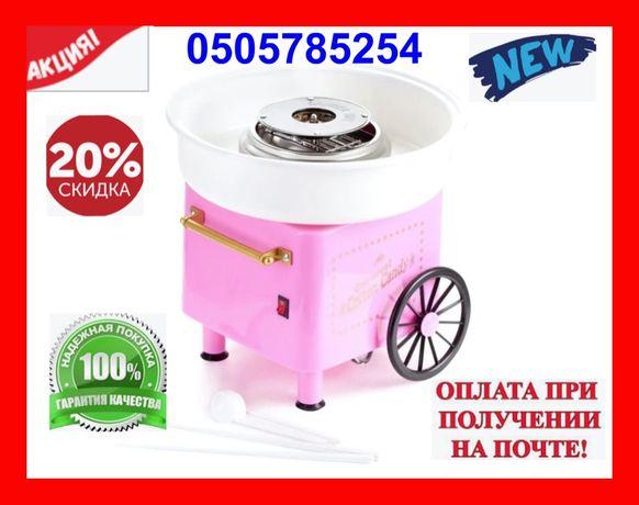 ОПТ/РОЗ ДНЕПР Домашний большой Аппарат для приготовления сахарной ват