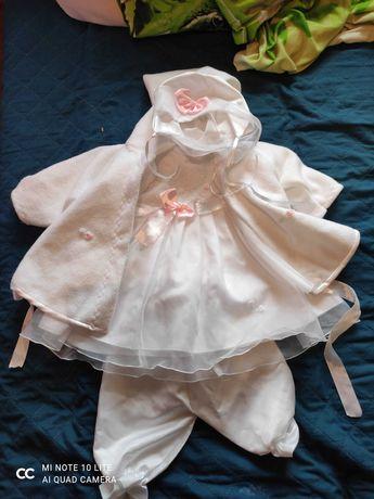 Sprzedam ubranko do chrztu dla dziewczynki