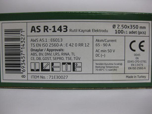 Електроди ASKAYNAK AS R 143 діаметр 2,5 мм