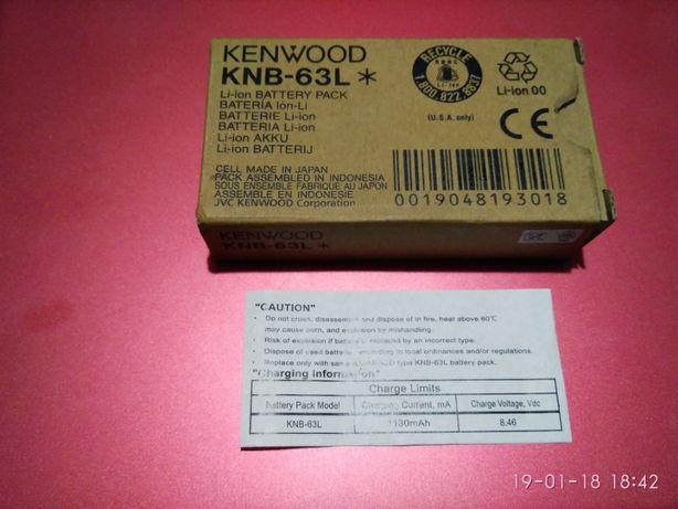 Аккумулятор для радиостанций KENWOOD KNB-63L