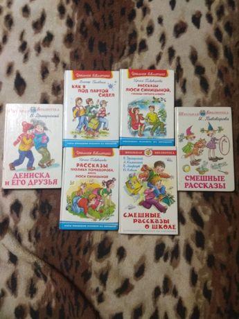 Коллекция книг 6 шт