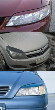 Реснички для Opel Astra H G Omega B Накладки на фары Астра Н Г Омега Б