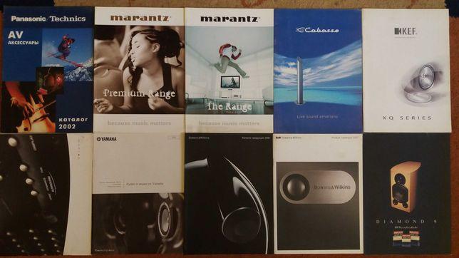 Каталоги зарубіжної аудіо і відеоапаратури Marantz, Technics, Saba