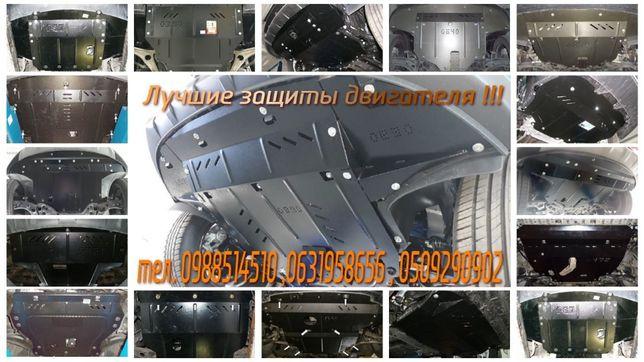 Защита двигателя Omega A B Vectra A B C Zafira A B C Kadett Movano