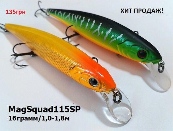 Воблер SquadMinnow 95SP , MagSquad 115SP/128,Duo Realis Rozante77SP