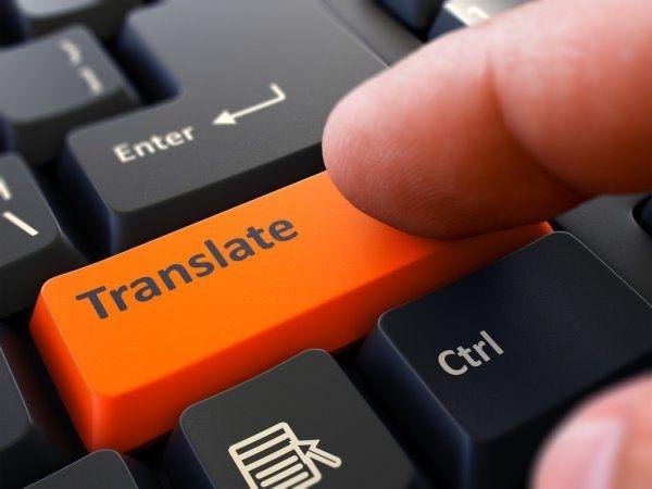 Віддалений перекладач( англійська та німецька)