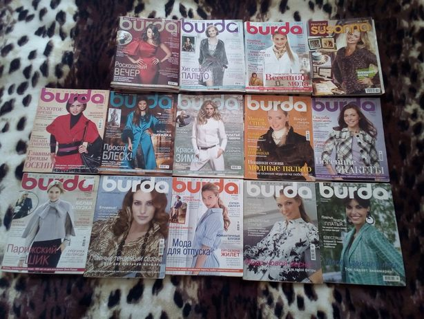 "Журналы мод""Burda""."