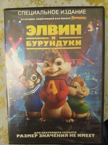 DVD диск Элвин и бурундуки