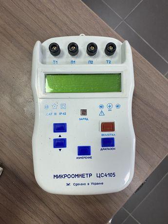Микроомметр ЦС4105 цифровой