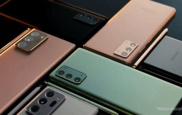 Samsung Galaxy Note 20 8/256GB Есть Snapdragon 5G
