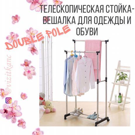 Телескопическая стойка-вешалка для одежды и обуви