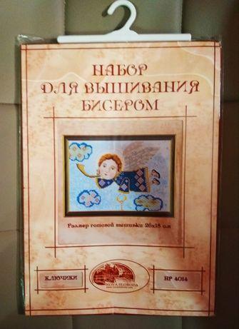 Набор для вышивания бисером, вышивка бисером Ангел Гапчинская