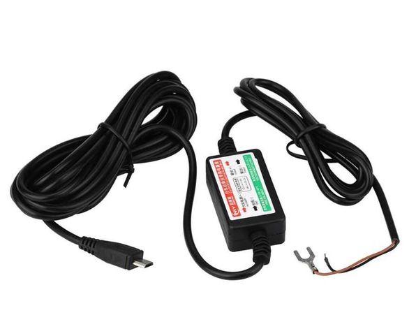 Adapter zasilania do kamery samochodowej (24h) 12V do 5V/2A