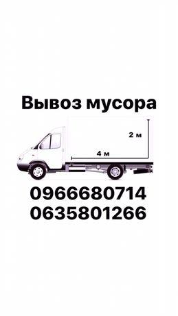 Вывоз строительного мусора ГАЗели 4м до 2,5т Киев и Киевская область