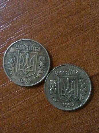 Монеты,цена договорная.