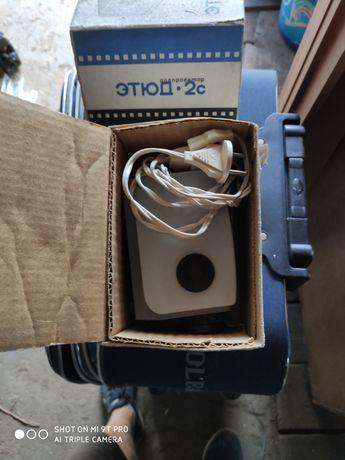 Projektor Etiud 2c nowy