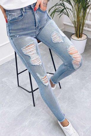 Jeansy z lycrą xl
