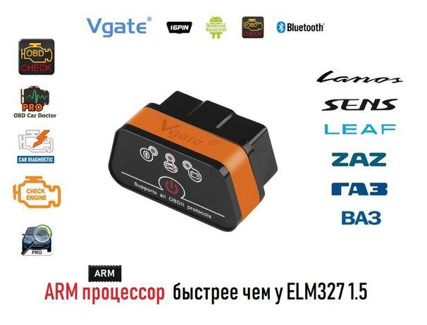 Диагностический автосканер VGate iCar2 Bluetooth, ELM327 (Новый)