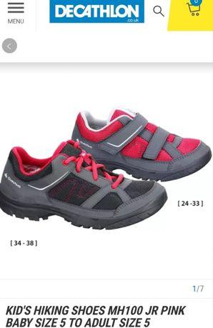 кроссовки Quechua Decathlon 38 размер стелька 24см