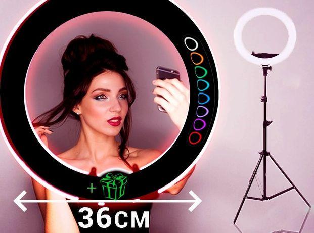 Подарок Блогеру! Кольцо LED RGB лампа свет MJ36 (36 см) + Штатив 2м
