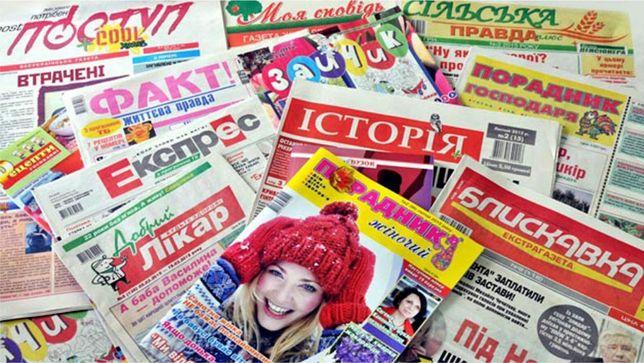 Розробка дизайну візиток, флаєрів, газет, журналів, банерів, білбордів