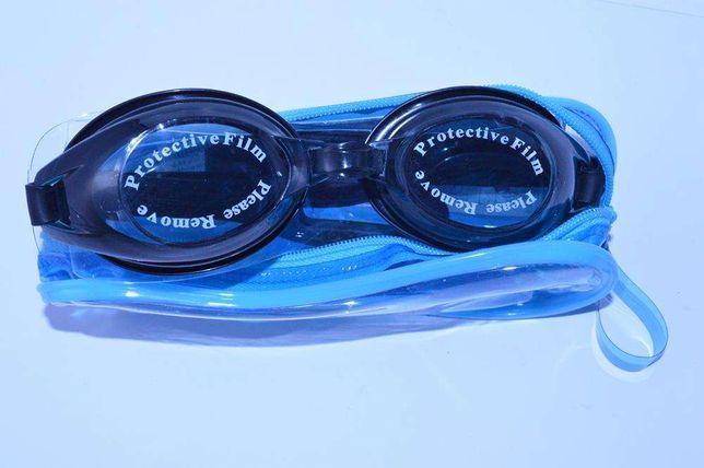 Okulary Na Basen Do Pływania Różne Prezent Dziecko Morze Upominek